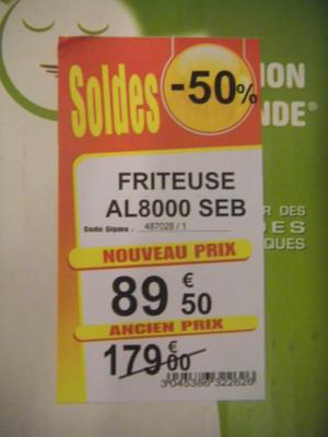 Dscn6306