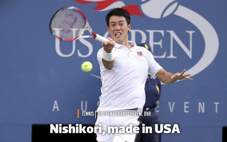 Nishikori_made_in_usa
