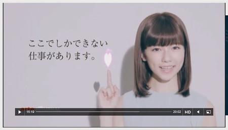 Japon_une_armee_retrouvee_6
