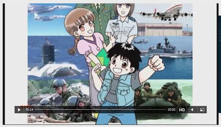 Japon_une_armee_retrouvee_7